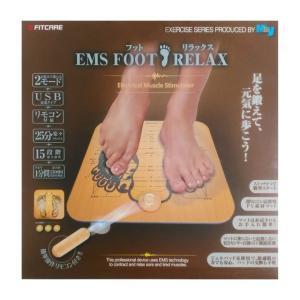 電流を流して筋肉を刺激、収縮させる運動機器(EMS)です。リハビリやアスリートのトレーニングにも使用...