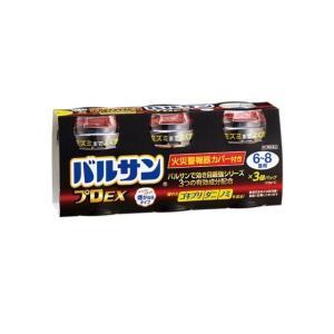 【第2類医薬品】レック バルサンプロEX 6〜8畳用 20g×3個|sundrugec