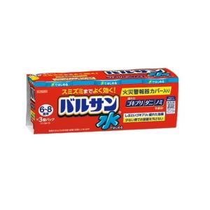 【第2類医薬品】レック 水ではじめるバルサン 6〜8畳用 12.5g×3個|sundrugec