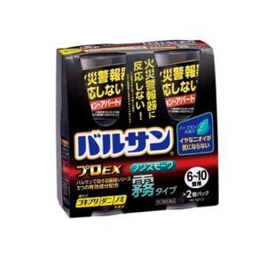 【第2類医薬品】レック バルサンプロEX 霧タイプ 6〜10畳用 46.5g×2個|sundrugec