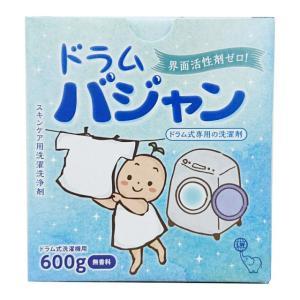 界面活性剤ゼロ洗剤ドラムバジャン 600g|sundrugec