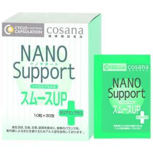 ナノサポートシクロカプセル化スムースUP 10粒×30包|sundrugec
