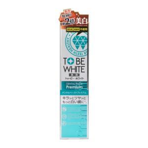 美白成分約200%アップ。<br>既存の美白成分増量に加え、ゼオライト、マクロゴール40...