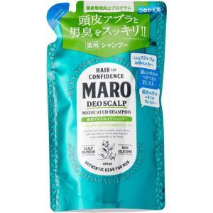 【医薬部外品】MARO(マーロ) 薬用デオスカルプシャンプー 詰め替え 400ml
