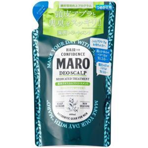 【医薬部外品】MARO(マーロ) 薬用デオスカルプトリートメント 詰め替え 400ml|sundrugec