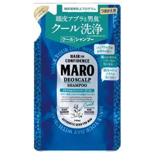 MARO(マーロ) デオスカルプシャンプー クール 詰替 340ml|sundrugec