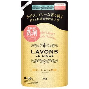 ラボン 柔軟剤洗剤 シャンパンムーン 詰替 750g|sundrugec