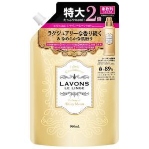 ラボン 柔軟剤 シャンパンムーン大容量 詰め替え 960ml|sundrugec
