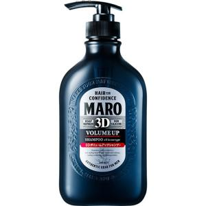 MARO(マーロ) 3Dボリュームアップシャンプー EX 460ml|sundrugec