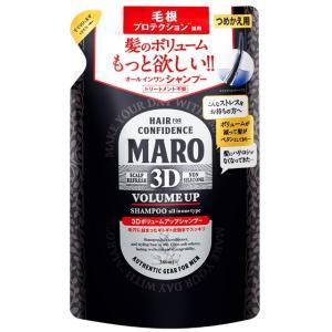 MARO(マーロ) 3Dボリュームアップシャンプー EX詰替 380ml|sundrugec