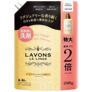 ラボン 柔軟剤洗剤 詰替 シャンパンムーン 大容量1500g【2個セット】|sundrugec