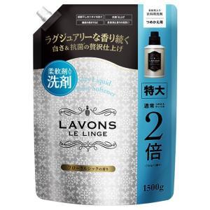 ラボン 柔軟剤洗剤 詰替 フローラルシック 大容量1500g【2個セット】|sundrugec