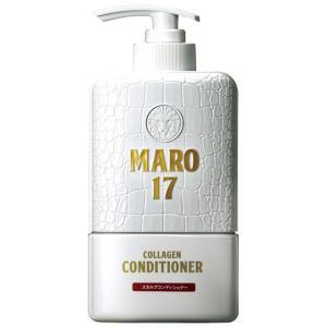MARO17(マーロ17) コラーゲンスカルプコンディショナー 350ml