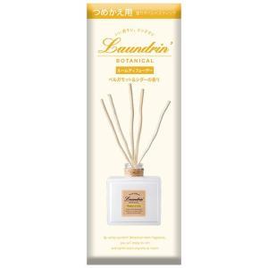 ボタニカルな香りでお部屋をリラックス空間に。インテリアを邪魔しない、自然で心地よい香り立ちのルームデ...