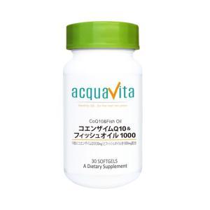 ◆acquavita(アクアヴィータ)コエンザイムQ10&フィッシュオイル1000(30粒) ※発送まで7〜11日程|sundrugec