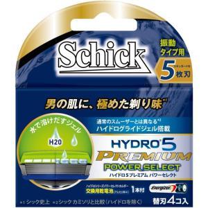 シック ハイドロ5プレミアムパワーセレクト替刃4個