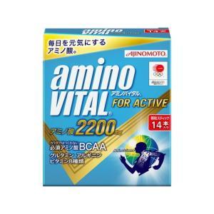 アミノバイタル2200MG 3G×14本【5個セット】※発送までに7〜11日程お時間を頂きます。|sundrugec