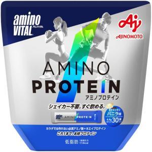 ◆アミノバイタル アミノプロテイン バニラ味 30本入パウチ