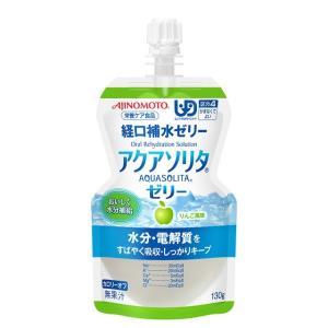 味の素 アクアソリタゼリーりんご風味 130g【6個セット】|sundrugec