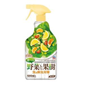 【農薬】アースガーデン 食べる野菜と果樹 虫&病気対策 1000ml