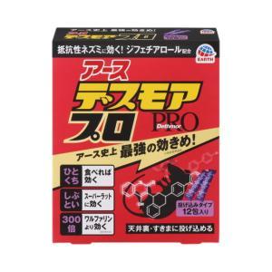 アース製薬 デスモアプロ 投げ込みタイプ 5gX12包|sundrugec
