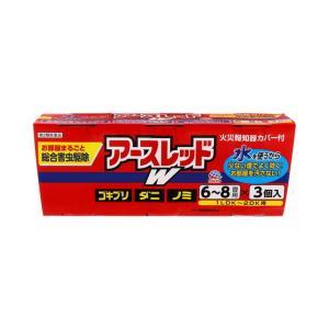 【第2類医薬品】アース製薬アースレッドW6-8畳10GX3個