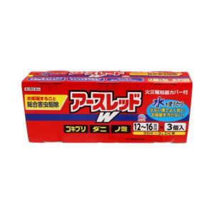 【第2類医薬品】アース製薬アースレッドW12‐16畳 20GX3個|sundrugec