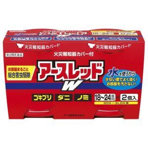 【第2類医薬品】アース製薬アースレッドW18‐24畳 30GX2個|sundrugec