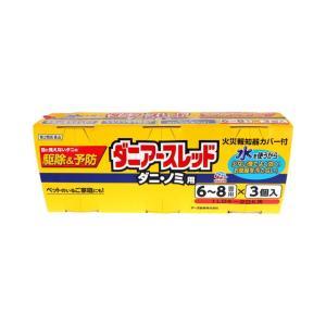 【第2類医薬品】アース製薬ダニアースレッド6‐8畳 10g×3個|sundrugec