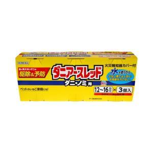 【第2類医薬品】アース製薬ダニアースレッド12-16畳20GX3個|sundrugec