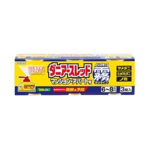 【第2類医薬品】ダニアースレッドノンスモーク霧タイプ6〜8畳用 66ml×3個