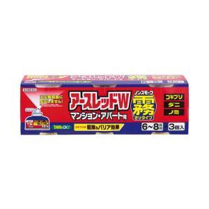 【第2類医薬品】アース製薬アースレッド霧マンション・アパート用6〜8畳 100ML缶×3個|sundrugec