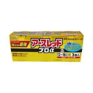【第2類医薬品】アース製薬アースレッドプロα12〜16畳用 20g×3個|sundrugec
