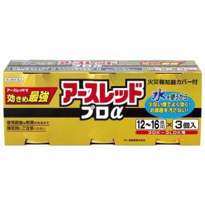 【第2類医薬品】アース製薬アースレッドプロα12〜16畳用20g×3個【2個セット】|sundrugec