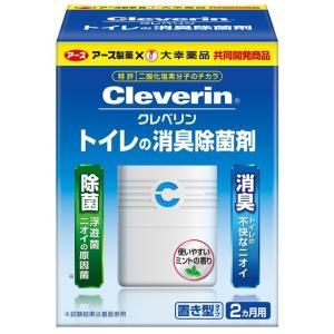 クレベリン トイレの消臭除菌剤  100g|sundrugec