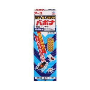 【第1類医薬品】バポナ殺虫プレート 1枚 115g ※STEP6完了後2〜4日でのご発送予定。