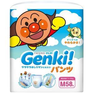 ネピア Genki!(ゲンキ) パンツ Mサイズ 58枚【3個セット(ケース販売)】※明細書同梱無し