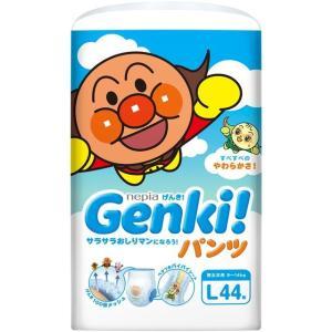 ネピア Genki!(ゲンキ) パンツ Lサイズ 44枚【3個セット(ケース販売)】※明細書同梱無し