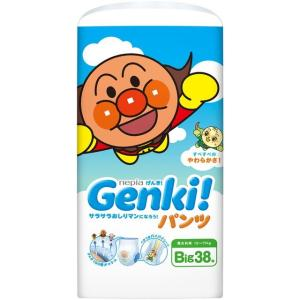 ネピア Genki!(ゲンキ) パンツ Big 38枚【3個セット(ケース販売)】※明細書同梱無し