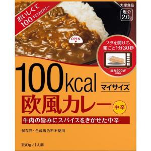 大塚食品 マイサイズ 欧風カレー 150g【5個セット】|sundrugec