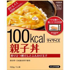 ◆大塚食品 マイサイズ 親子丼 150g【5個セット】