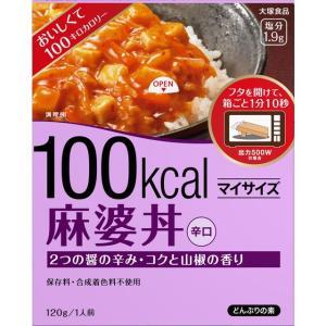 大塚 マイサイズ 麻婆丼 120g【5個セット】|sundrugec