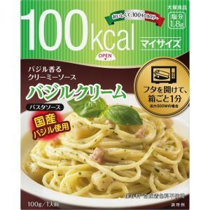 大塚 マイサイズ バジルクリーム 100g【5個セット】 sundrugec