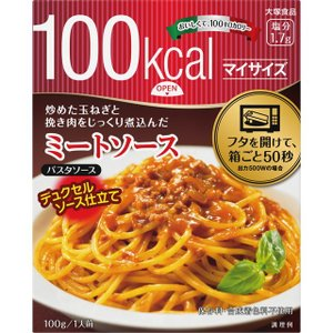 大塚 マイサイズ ミートソース 100g【5個セット】|sundrugec