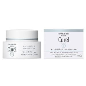 花王 キュレル(curel)美白クリーム 40g