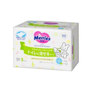 メリーズ トイレに流せるきれいおしりふき 詰替用 64枚 x 3個入【12個セット】|sundrugec