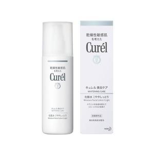 花王 キュレル(curel)美白化粧水1 ややしっとり 140ml買うならサンドラッグ!!