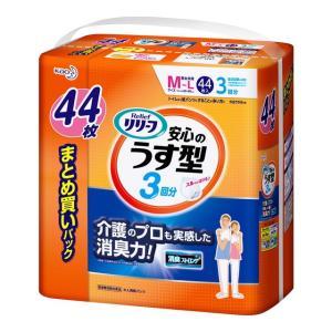 【大人用紙おむつ類】リリーフパンツ安心のうす型M【ケース販売44枚×2個】|sundrugec