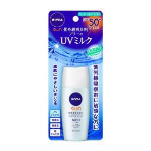 ニベアサン PウォーターミルクマイルドSPF50+ 30ml|sundrugec