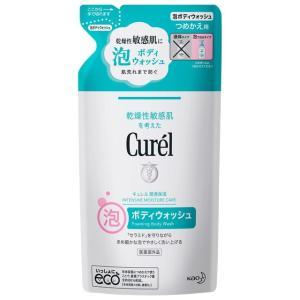 花王 キュレル(curel)泡ボディウォッシ...の関連商品10